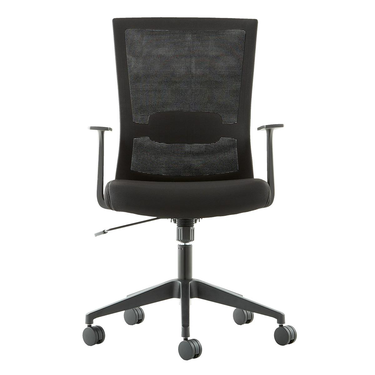 Black mesh office chair the container store